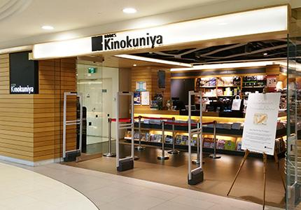 Stores   Books Kinokuniya