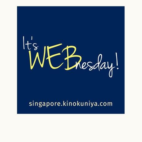 KINOKUNIYA WEBSTORE