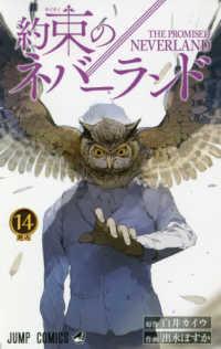 Books Kinokuniya